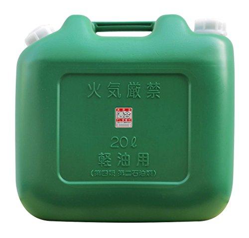 【送料無料】北陸土井工業 日本製 Japan 軽油缶20L (消防法適合品)〔まとめ買い8缶セット〕【代引不可】