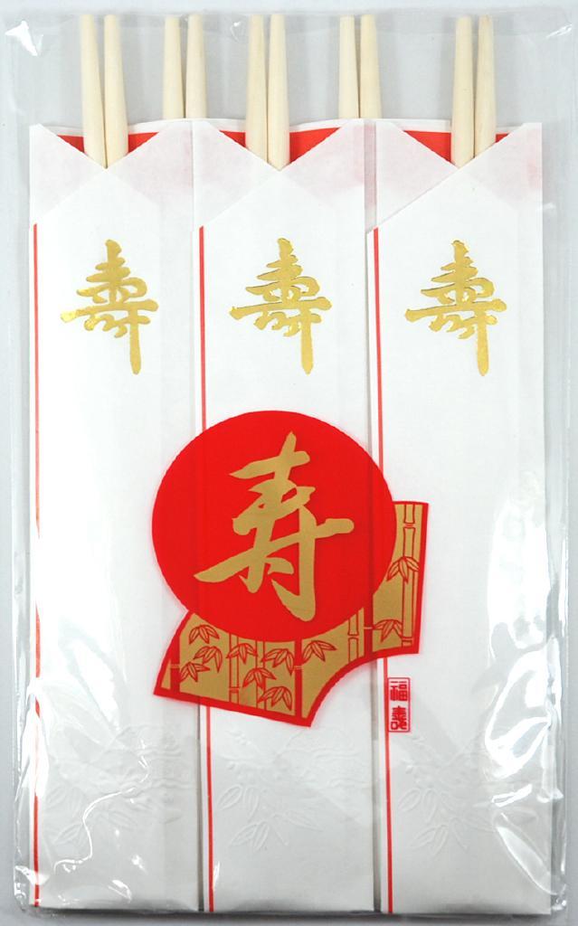 【送料無料】祝箸 金寿 5膳 〔まとめ買い200個セット〕 MS-259 【代引不可】