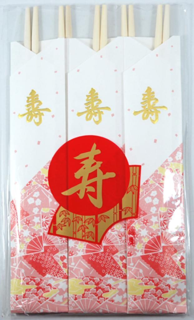 【送料無料】祝箸 舞扇 5膳 〔まとめ買い200個セット〕 MS-269 【代引不可】