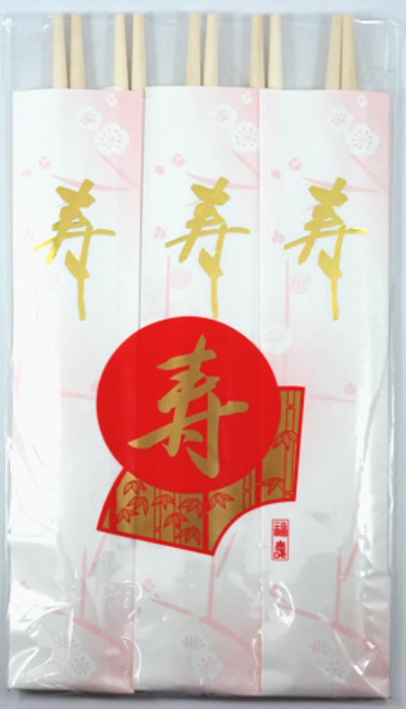 【送料無料】祝箸 梅の里 5膳 〔まとめ買い200個セット〕 MS-268 【代引不可】