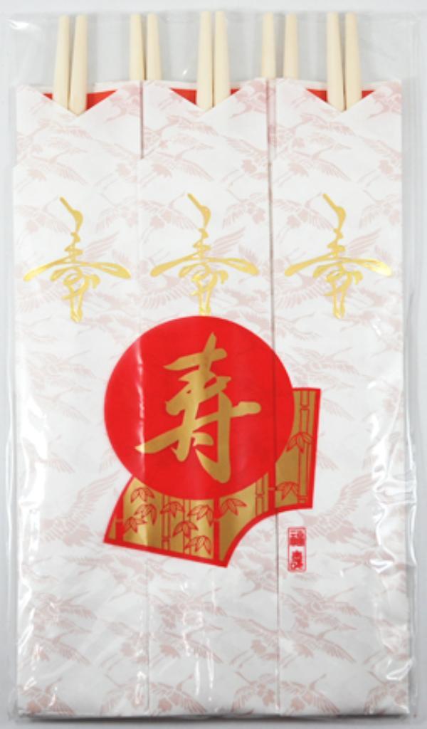 【送料無料】祝箸 鶴寿 5膳 〔まとめ買い200個セット〕 MS-260 【代引不可】