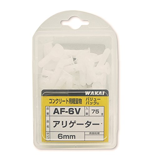 WAKAI(若井産業) (VP)アリゲーター 6MM (75) AF6V 〔まとめ買い1パック:75本入×5セット〕 【代引不可】