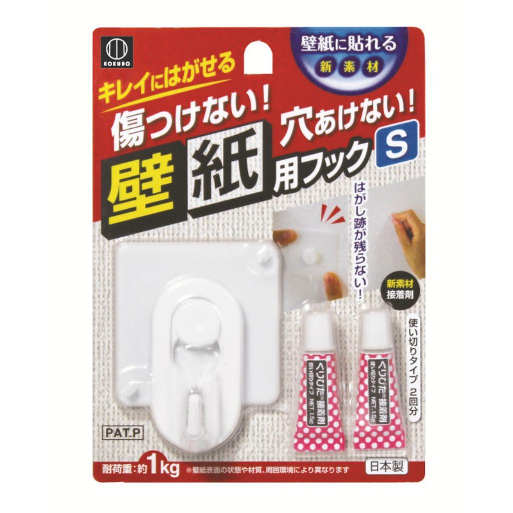日本製 Japan 壁紙用フックS KM-229 〔まとめ買い10個セット【代引不可】
