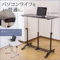 【送料無料】サン・ハーベスト 昇降式テーブル ホワイト・BS-200WH【代引不可】