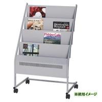 【送料無料】サンケイ マガジンラック MGR-340【代引不可】