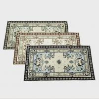 【送料無料】FH1214 川島織物セルコン ハドンホールクラシック 67×120 ベージュ【代引不可】