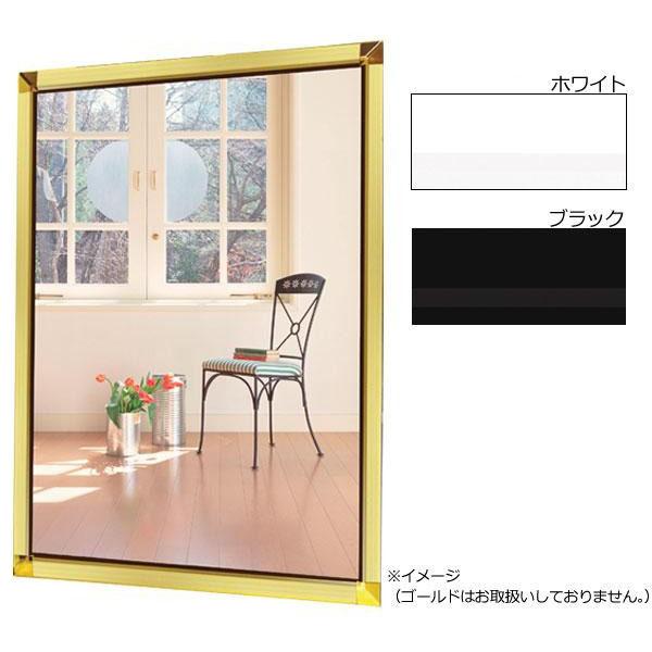 【送料無料】ポスターグリップPG-32S A1サイズ(屋外) 42946A1B・ブラック【代引不可】