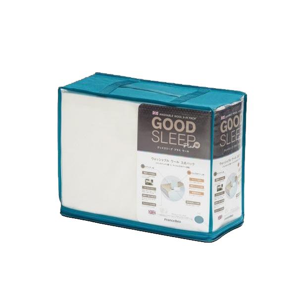 【送料無料】フランスベッド GOOD SLEEP Plus ウォッシャブルウール3点セット(ベッドパッド・マットレスカバー) キング ペールブルー