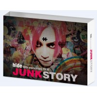 """X JAPAN hide 50th anniversary FILM""""JUNK STORY""""DVD TCED-2829"""
