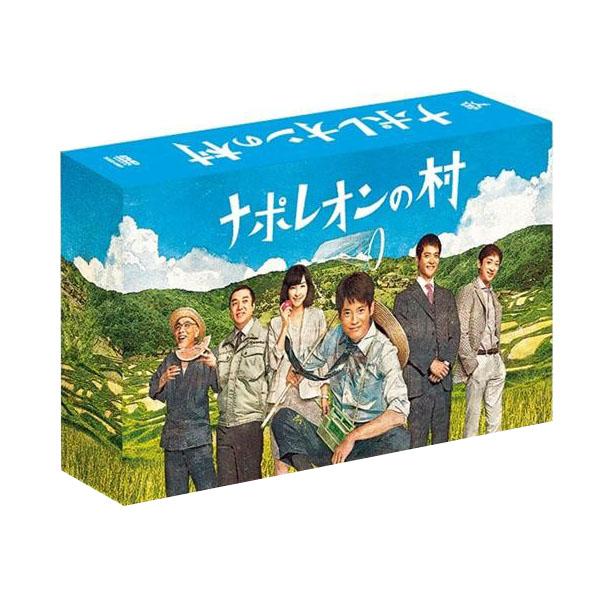 【送料無料】邦ドラマ ナポレオンの村 DVD-BOX TCED-2855【代引不可】