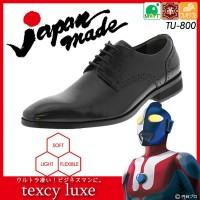 アシックス商事 日本製 ビジネスシューズ texcy luxe テクシーリュクス TU-800 ブラック 28.0cm【代引不可】【北海道・沖縄・離島配送不可】