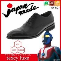 アシックス商事 日本製 ビジネスシューズ texcy luxe テクシーリュクス TU-801 ブラック 25.5cm【代引不可】【北海道・沖縄・離島配送不可】