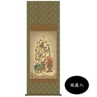 【送料無料】山村観峰 仏画掛軸(尺5)  「十三佛」 紙箱入 H6-041【代引不可】