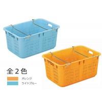 三甲 サンコー サンテナーA120-2 ハンドル付 113001-01 オレンジ【代引不可】