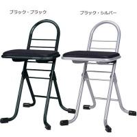 【送料無料】ルネセイコウ プロワークチェアミニ 日本製 完成品 PW-100 ブラック・シルバー【代引不可】