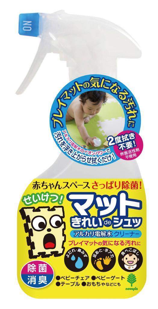【送料無料】日本製 japan K-7074 アルカリ電解水 マットきれいdeシュ 〔まとめ買い36個セット〕【代引不可】