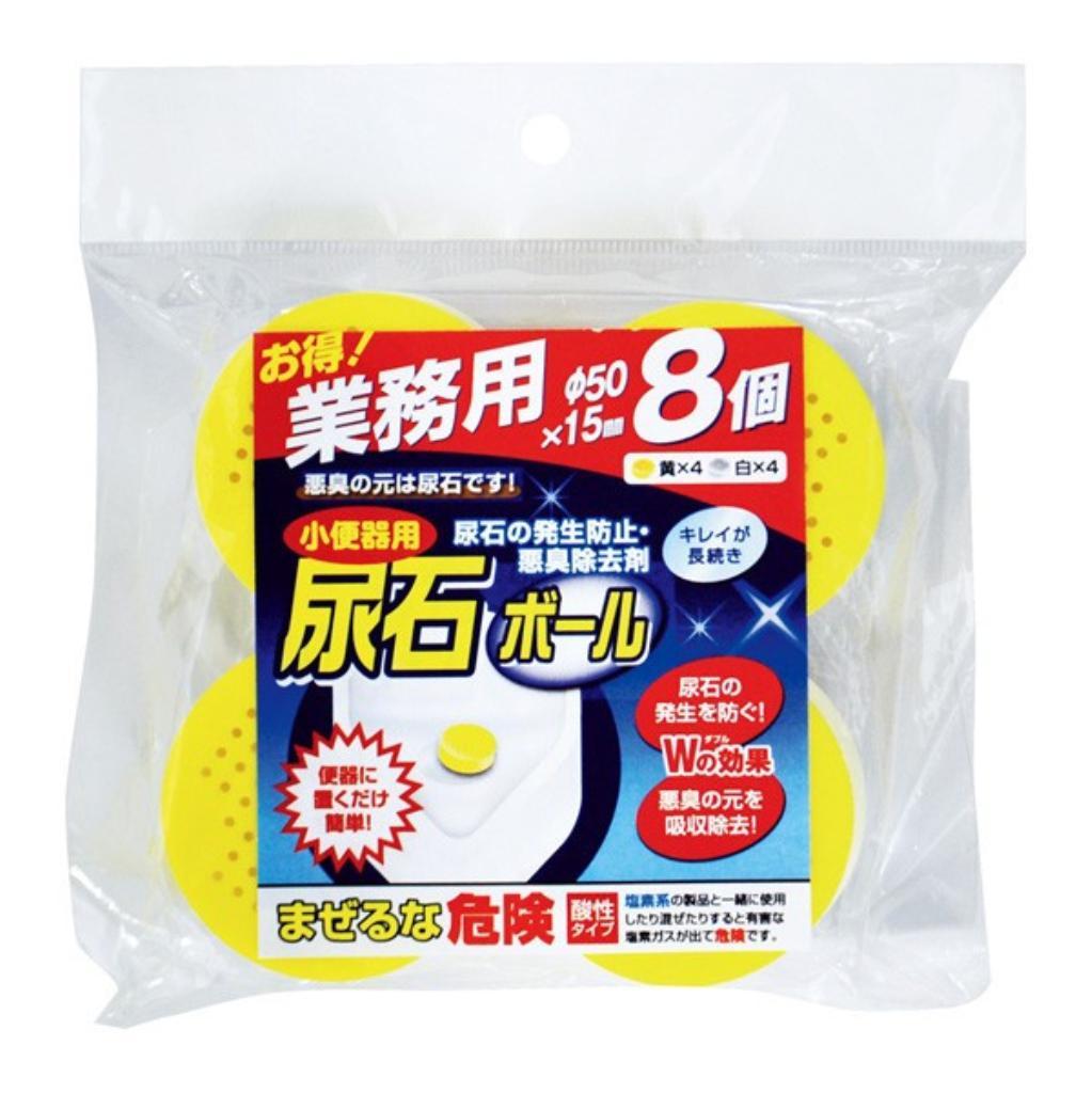 【送料無料】日本製 Japan 高森コーキ 業務用尿石ボール(8個入り) 〔まとめ買い10個セット〕 TU-95-set10