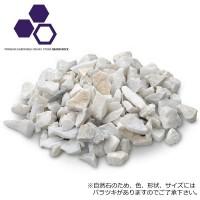 NXstyle ガーデニング用天然石 グランドロック グラベルナチュラル V-RN10 約100kg 9900639【代引不可】