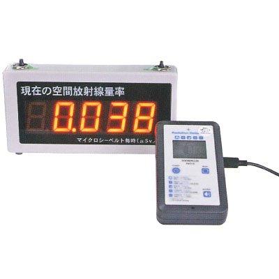 【送料無料】高森コーキ 放射線検出器+LED表示器セット RAT-S-LED