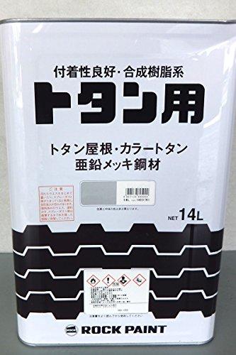 トタンペイント#1000 (ナスコン) 14L 【代引不可】【北海道・沖縄・離島配送不可】