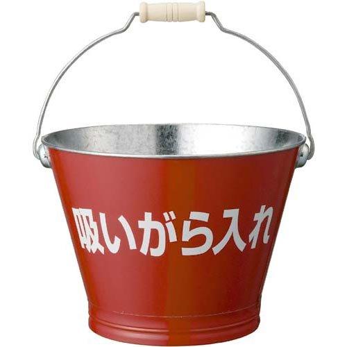 【送料無料】日本製 Japan 土井金属化成 吸殻バケツ 〔まとめ買い20個セット〕 【代引不可】
