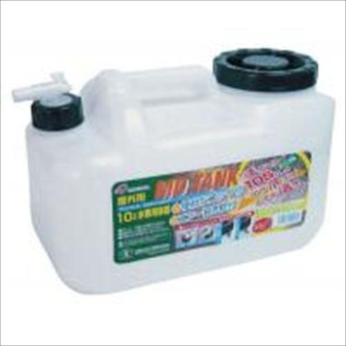 【送料無料】日本製 Japan 北陸土井工業 水缶 MDタンク10L コック付 〔まとめ買い20個セット〕 【代引不可】