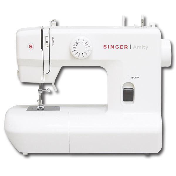Singer sewing machine train movement sewing machine Amity SN20A