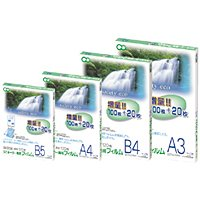 (まとめ買い)アスカ ラミフィルム120枚 A4サイズ BH-209 00940129 〔×3〕【北海道・沖縄・離島配送不可】
