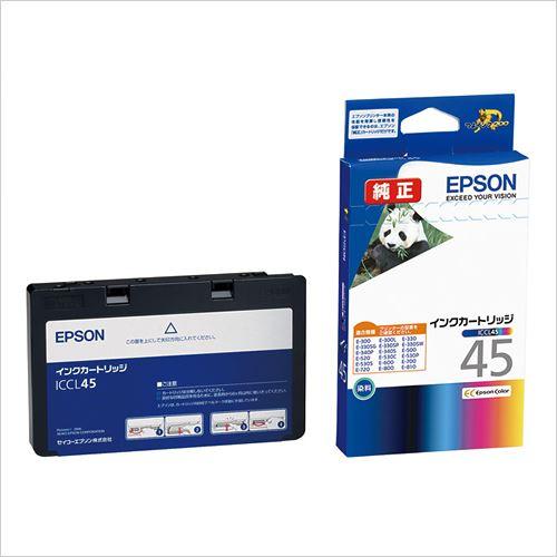 (まとめ買い)エプソン インクカートリッジ カラー ICCL45 00067466 〔3個セット〕