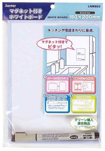 RAYMAYFUJII white board A5 LNW803 00779236 [*3 set of bulk buying]