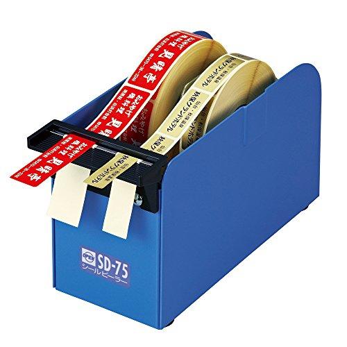 (まとめ買い)オープン工業 シールピーラー 青 SD-75-BU 00294301 〔3台セット〕