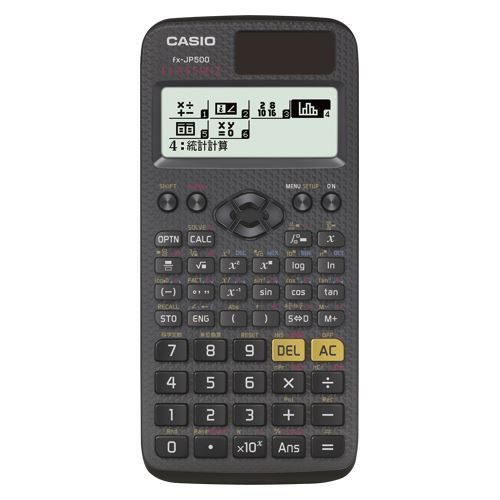 (まとめ買い)カシオ 新数学自然表示関数電卓 FX-JP500-N 00024410 〔3台セット〕