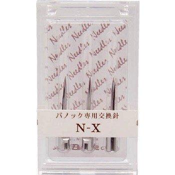 (まとめ買い)バノック バノック交換針 薄物用 N-X 00006314 〔3個セット〕