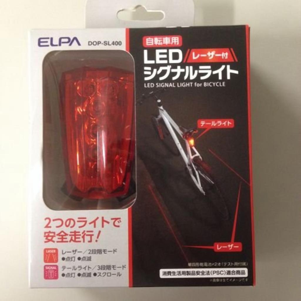 【送料無料】(まとめ買い)レーザー付シグナルライト DOP-SL400 〔×3〕