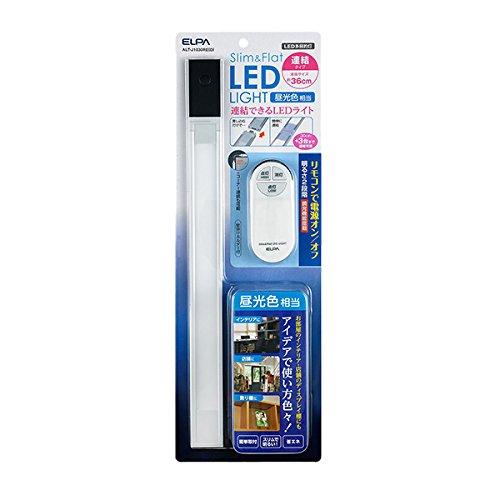 (まとめ買い)ELPA LED多目的灯 Slim&Flat LEDライト 連結タイプ リモコン付 全長約37cm 5W 昼光色 260lm ALT-J1030RE(D) 〔×3〕【北海道・沖縄・離島配送不可】