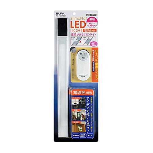 (まとめ買い)ELPA LED多目的灯 Slim&Flat LEDライト 連結タイプ リモコン付 全長約37cm 5W 電球色 240lm ALT-J1030RE(L) 〔×3〕