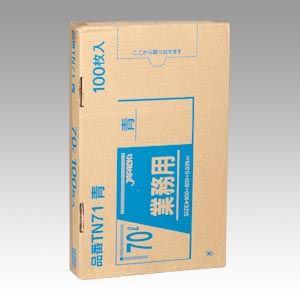 (まとめ買い)ジャパックス メタロセン配合ポリ袋70L青 100枚 TN71 00073774 〔×3〕