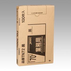 (まとめ買い)ジャパックス メタロセン配合ポリ袋70L黒 100枚 TN72 00073777 〔×3〕