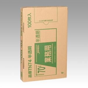 (まとめ買い)ジャパックス メタロセン配合ポリ袋70L半透明100枚 TN74 00073771 〔×3〕