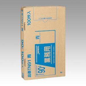【送料無料】(まとめ買い)ジャパックス メタロセン配合ポリ袋90L青 100枚 TN91 00073775 〔×3〕