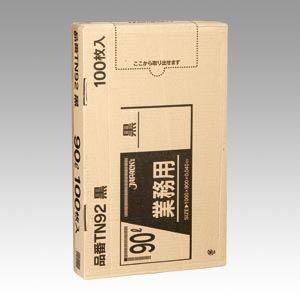 【送料無料】(まとめ買い)ジャパックス メタロセン配合ポリ袋90L黒 100枚 TN92 00073778 〔×3〕