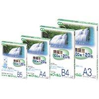 (まとめ買い)アスカ ラミフィルム120枚 B4サイズ BH-210 00940130 〔×3〕【北海道・沖縄・離島配送不可】