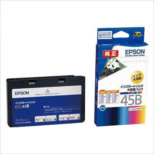 【送料無料】(まとめ買い)エプソン インクカートリッジ カラー ICCL45B 00067467 〔3個セット〕
