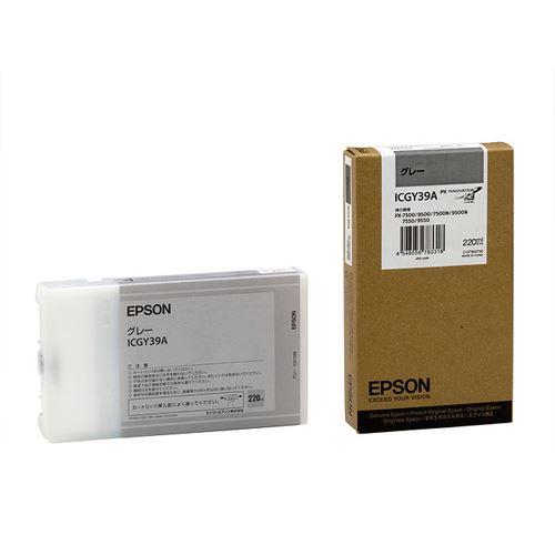 (まとめ買い)エプソン インクカートリッジ グレー ICGY39A 00069091 〔3個セット〕