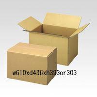 (まとめ買い)山田紙器 段ボールケース 10枚入 A2 00062095 〔×3〕【北海道・沖縄・離島配送不可】