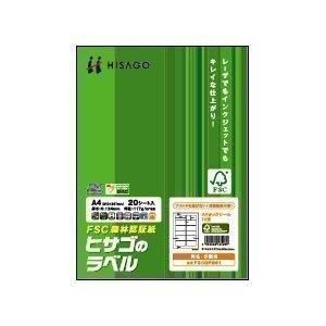 (まとめ買い)ヒサゴ 環境に配慮したタック 全面 FSCGB862 00073059 〔×3〕