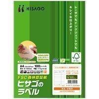 (まとめ買い)ヒサゴ 環境配慮タック 24面上下余白 FSCGB883 00073075 〔×3〕