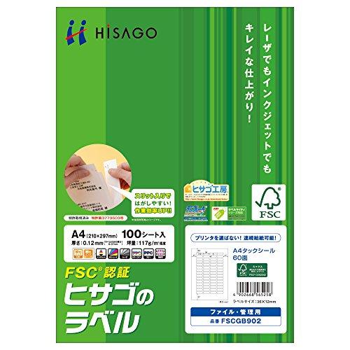 (まとめ買い)ヒサゴ 環境に配慮したタック60面 FSCGB902 00009005 〔×3〕