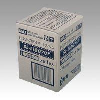 【送料無料】(まとめ買い)マックス ビーポップ専用シート(床用保護シート) SL-L100フロア 00013894 〔3個セット〕
