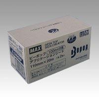 【送料無料】(まとめ買い)マックス ビーポップ専用アプリケーションシート SL-S100AP 00043049 〔×3〕